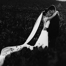 Wedding photographer Monika Zaldo (zaldo). Photo of 10.11.2017