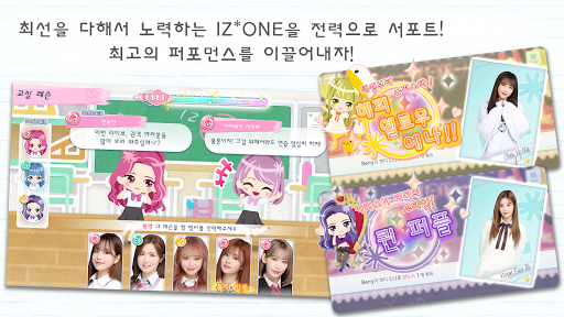IZ*ONE remember Z 2.3.6 screenshots 3