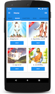 Download CRF Book (Christian Revival Fellowship) For PC Windows and Mac apk screenshot 3