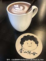 心山豆咖啡 Hsinshandou Cafe.