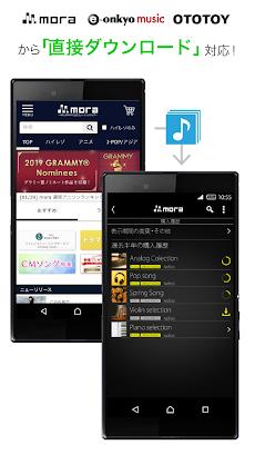 ハイレゾ再生に最適な音楽プレイヤーアプリ[NePLAYER]のおすすめ画像4