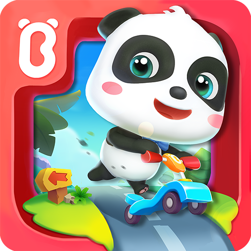 Baby Panda's Puzzle Town (game)
