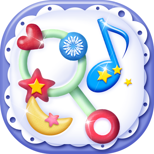 Soothing Music for Babies