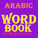 Arabic Word Book APK