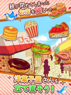 洋菓子店ローズ ~パンもはじめました~ 8