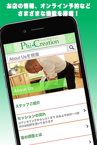 無料程式库与试用程式Appのファイ・クリエーション|記事Game