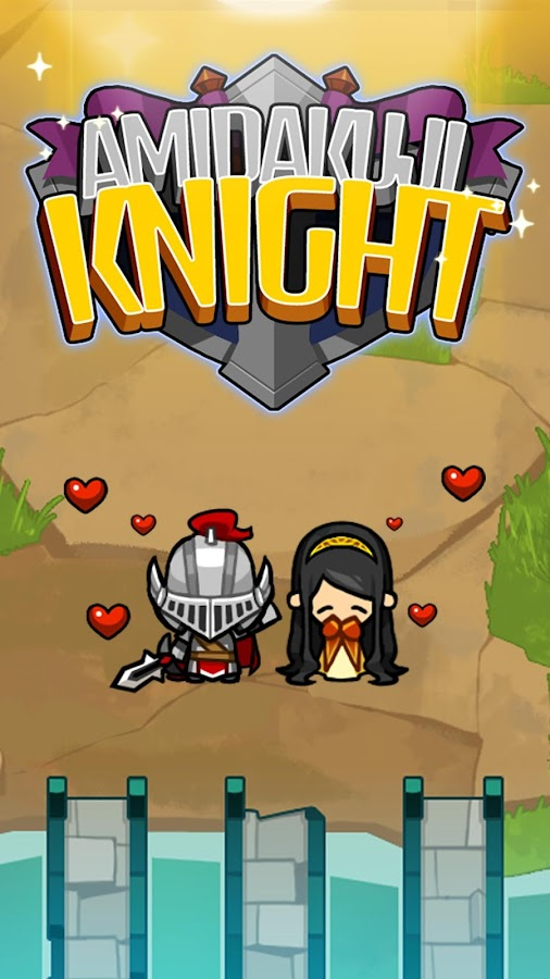 Amidakuji Knight- screenshot