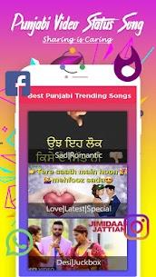 Punjabi Video Status – Punjabi Status 2018 3