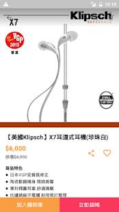 Pike 痞客影音3c - náhled