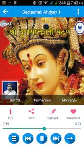 durga saptashati path in sanskrit pdf