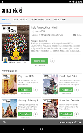 India Perspectives - Hindi