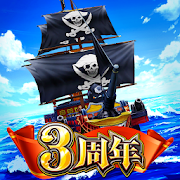 戦の海賊(センノカイゾク) MOD APK aka APK MOD 3.3.1 (Enemies low attack & More)