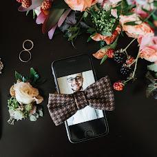Wedding photographer Tatyana Tarasovskaya (Tarasovskaya). Photo of 27.07.2018