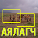 Aylagch MGL - Mongolia Map icon