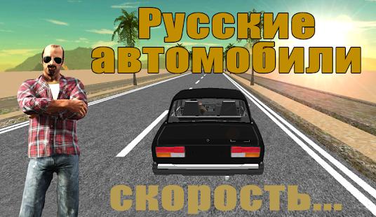 Racing-on-the-Autobahn 1