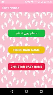 Muslim baby names - náhled