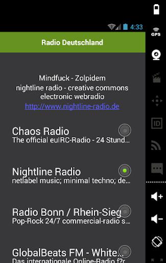 ドイツからのラジオドイツ