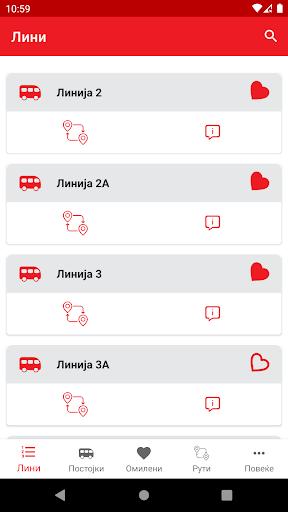 JSP Schedule - Skopje screenshot 6