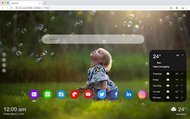 Cute girl popular new tab HD theme