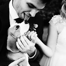Wedding photographer Olya Nazarkina (nazarkina). Photo of 06.09.2018