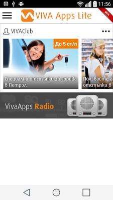 VIVA Apps Lite - screenshot