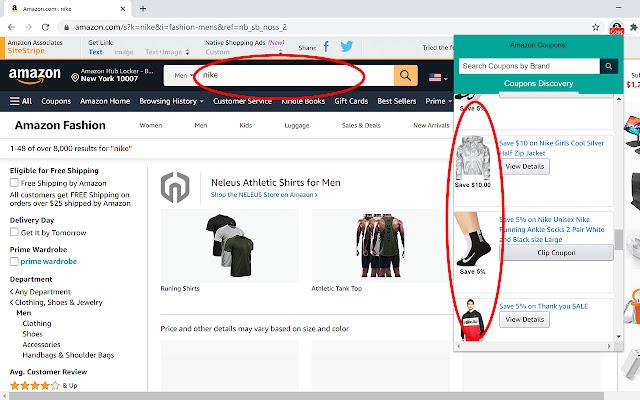 AmazonCoupons Finder & Cashback