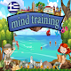 Download Mind Training GR For PC Windows and Mac