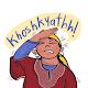 Kashmiri stickers kashmiri WAsticker app kashmiri for PC-Windows 7,8,10 and Mac
