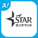 スターチャンネル オンデマンド for スカパー! icon