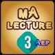 ma lecture for PC Windows 10/8/7