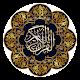 مصحف التجويد-برواية حفص- Quran icon