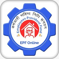 EPF Balance Check,EPF Claim