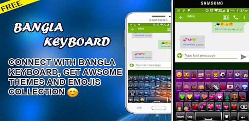Bangla Keyboard : Bangladeshi Keyboard - Apps on Google Play