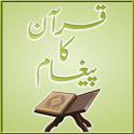 Quraan Ka Paigaam icon