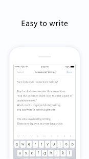 PenCake - Note, Diary, Journal, Writer Screenshot