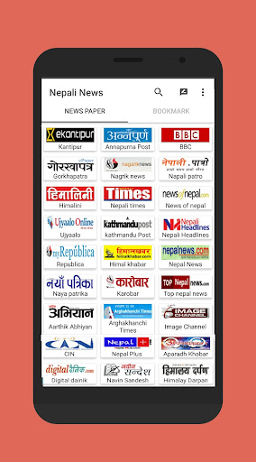 Nepali News Nepal News papers Khabar screenshots 1