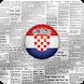 Hrvatska Vijesti - Androidアプリ
