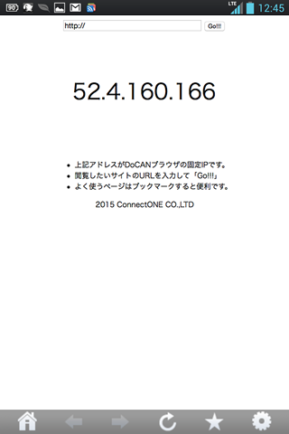 DoCAN Browser Lite 1.1.1808.4 Windows u7528 2