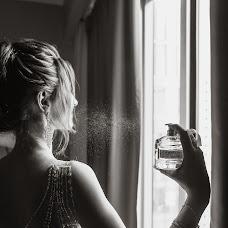 Wedding photographer Aleksey Melnikov (AlekseyMelnikov). Photo of 24.10.2018