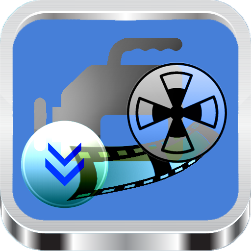 高速&無料動画ダウンローダ 媒體與影片 App LOGO-硬是要APP