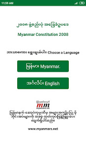 Myanmar Constitution 2008 - Apps on Google Play