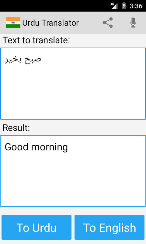 <b>English to Urdu</b> <b>Translation</b> - <b>Translate</b> <b>English</b> into <b>Urdu</b>
