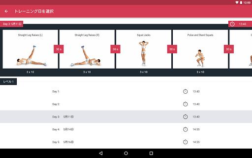 玩免費健康APP|下載Runtastic Leg Trainer 脚を鍛える筋トレ app不用錢|硬是要APP