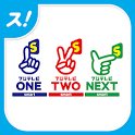 フジテレビONE/TWO/NEXTsmart forスカパー icon