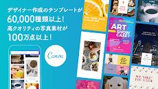 Canva -ポスター、チラシ、フライヤー、名刺やお礼状を簡単に作成できるグラフィックデザインアプリのおすすめ画像2