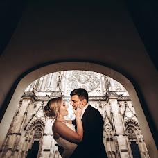 ช่างภาพงานแต่งงาน Stanislav Grosolov (Grosolov) ภาพเมื่อ 18.04.2019