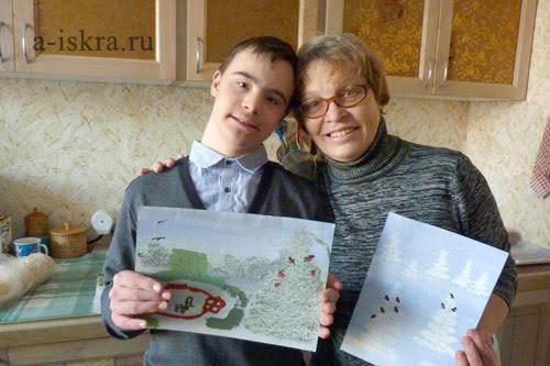 Андрей с мамой Галиной Николаевной