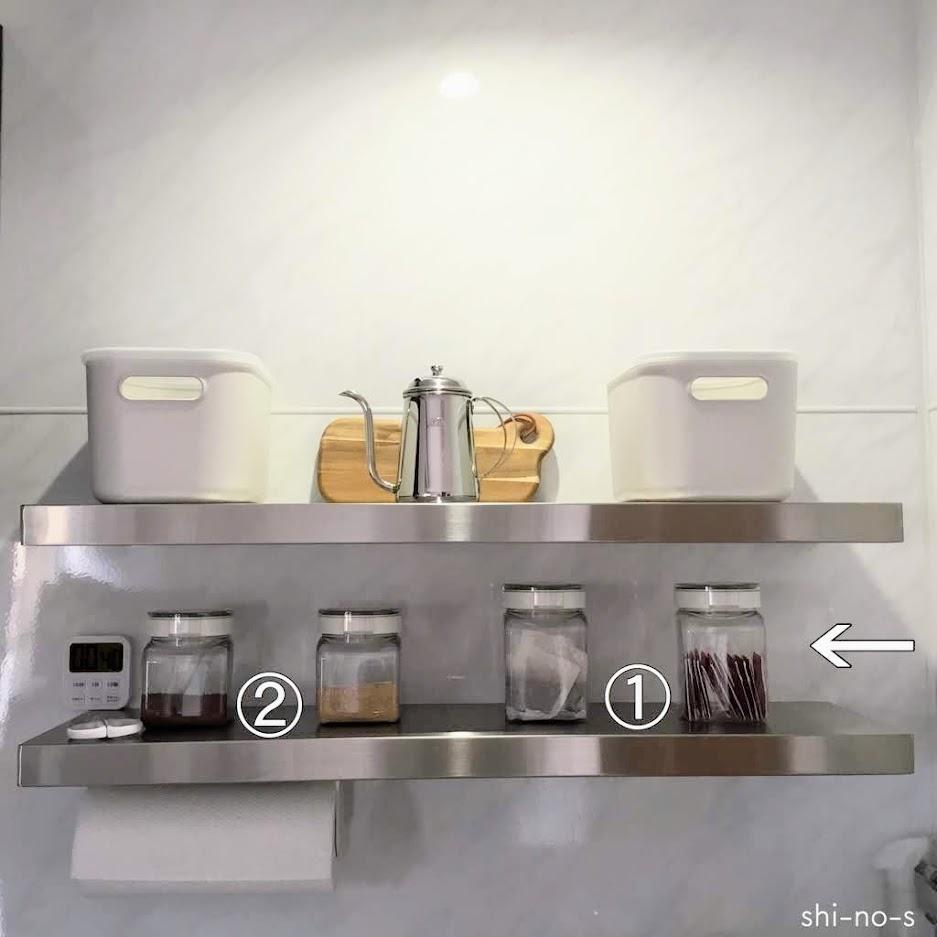 キッチンの棚、全体的図