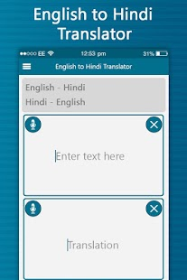 English to Hindi Translator - Voice Translator - náhled
