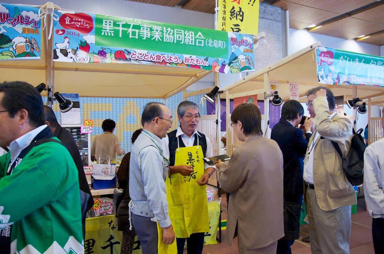 上川総合振興局・紺谷ゆみ子 局長に「黒千石発芽納豆」を説明